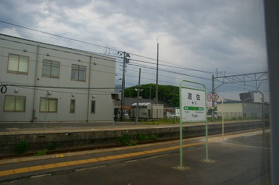 北海道で消える04