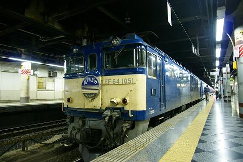北海道で消える10