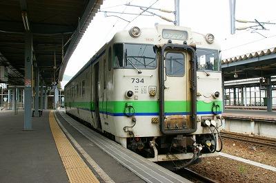 北海道新幹線で消える21