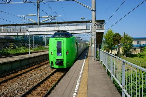 北海道新幹線で消える27