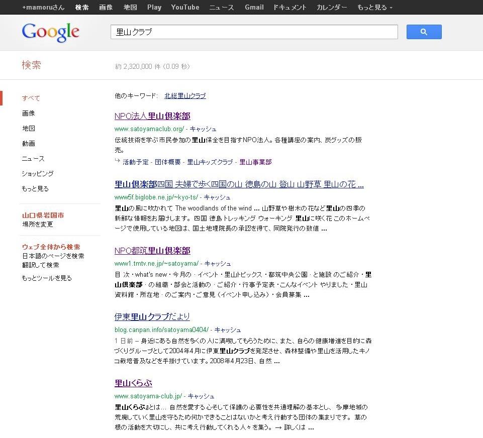20120708030418ea4.jpg