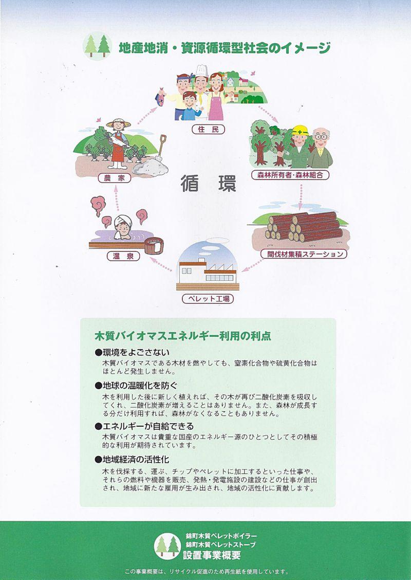 Scan_20120711_06_R.jpg