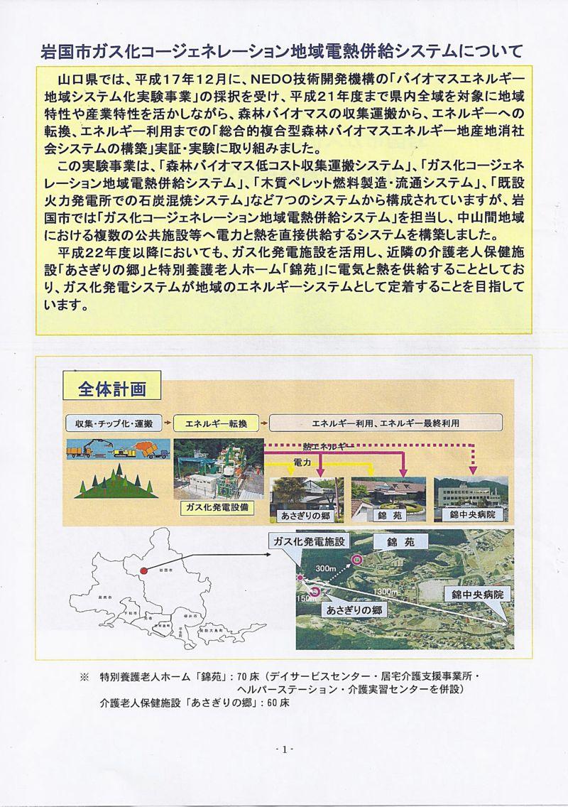 Scan_20120711_10_R.jpg