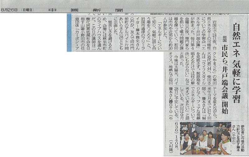 Scan_20120826_07_R.jpg