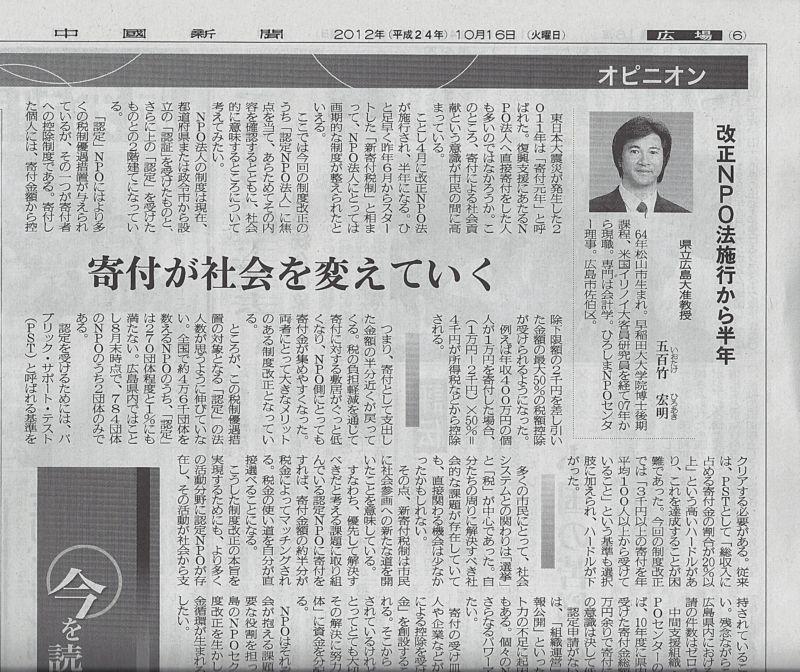 Scan_20121016_01_R.jpg