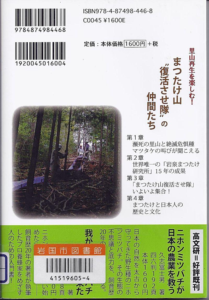 Scan_20121020_02_R.jpg