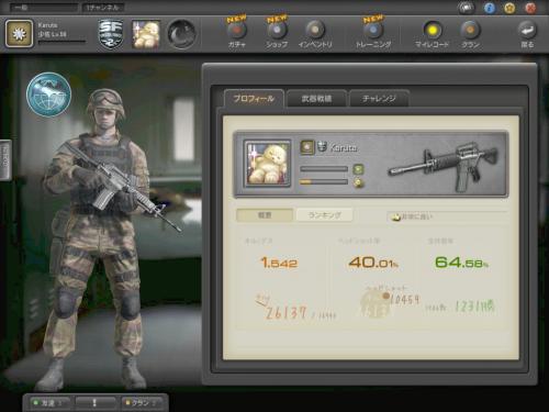 ScreenShot00011_convert_20121020182132.png