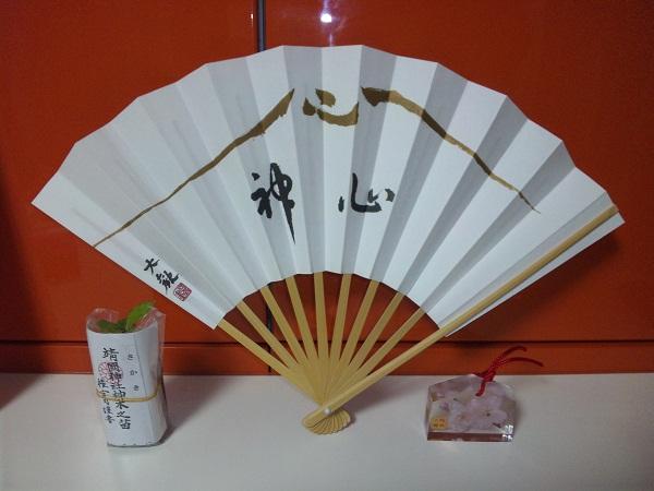 yasukuni6.jpg