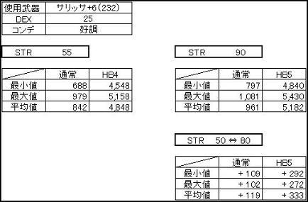 201211180119287de.jpg