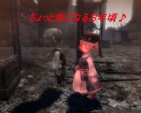 20121123175103e73.jpg