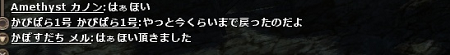 20130423003319358.png