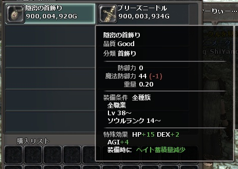 20130531010550119.png