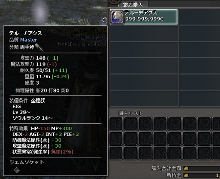 20130608012645ae7.png