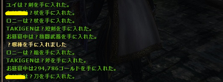 2013062601040148a.png