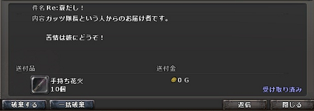 201307080100284eb.png