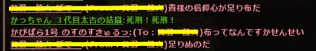 wo_20130129_011316.jpg