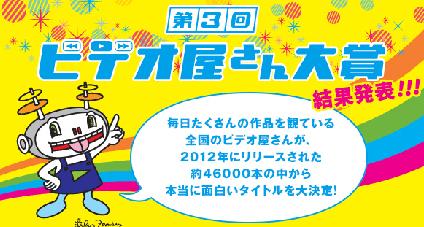 20130320223910dff.jpg