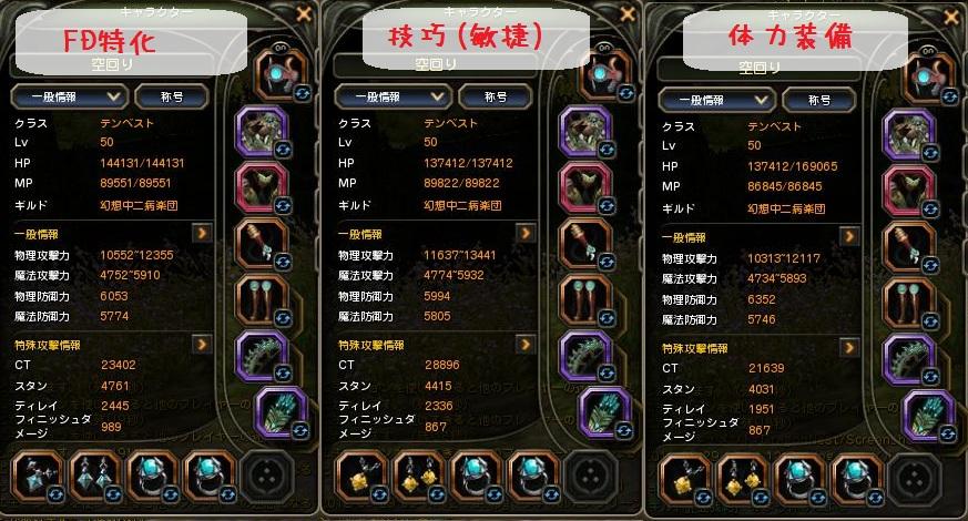 20120529050752539.jpg