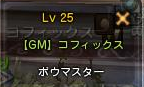 gm2.png