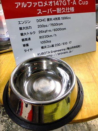 DSCF5931.jpg