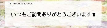 2013012708210717a.jpg