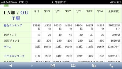 fc2blog_201303300232279c1.jpg