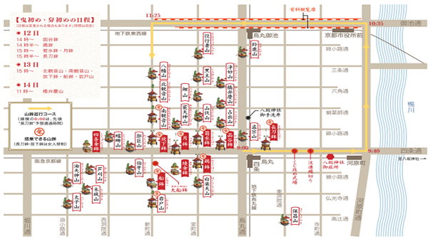 map_20120723214826.png