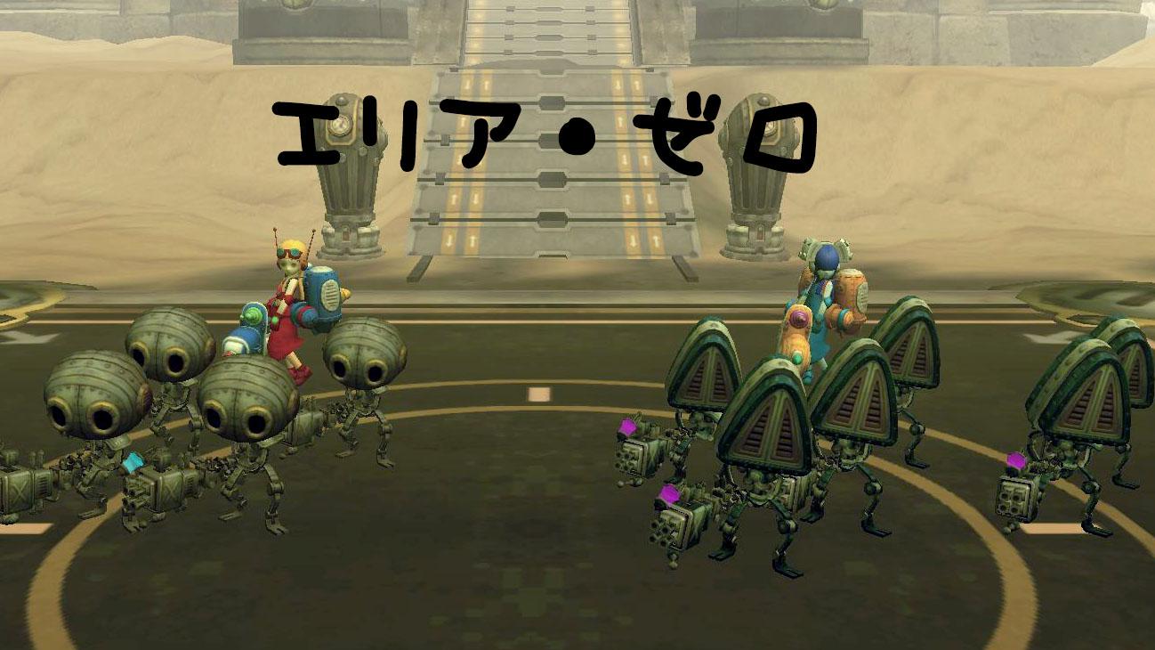 Blog_0602_25.jpg