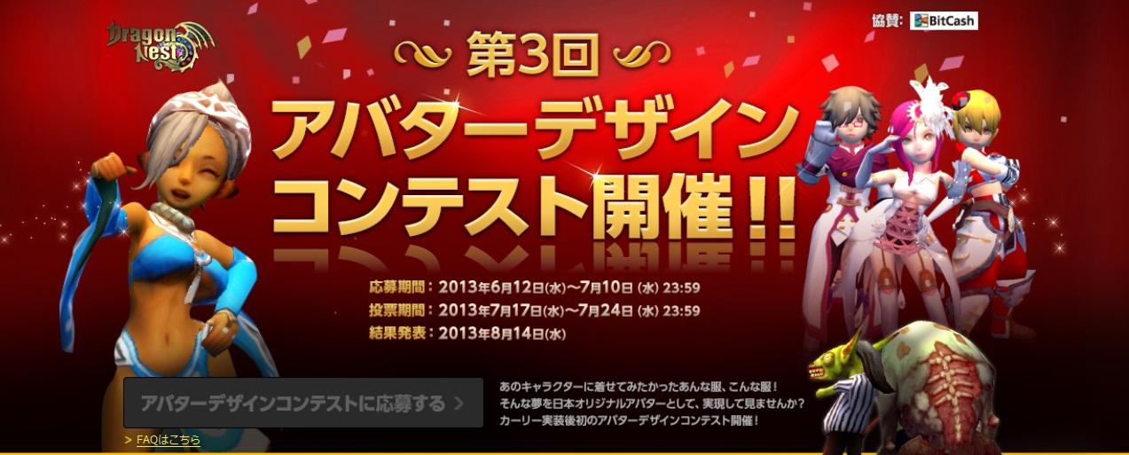 Blog_0608_02.jpg