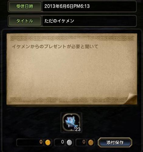 Blog_0611_05.jpg