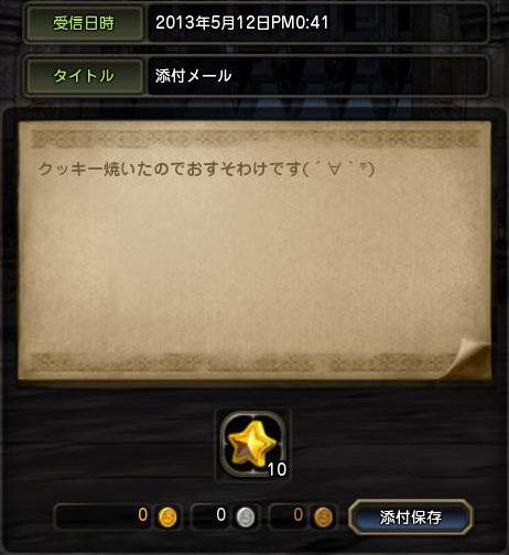 Blog_0611_08.jpg