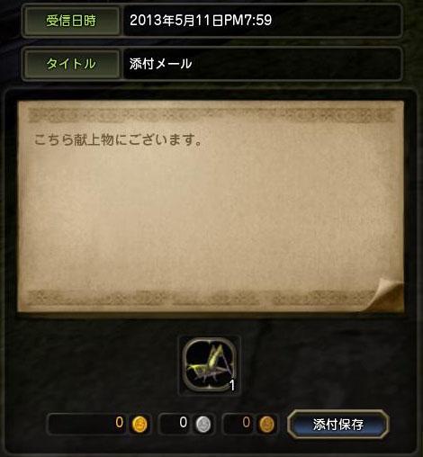 Blog_0611_09.jpg