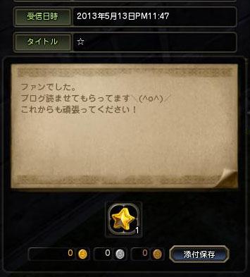 Blog_0611_11.jpg