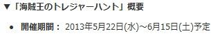 Blog_0611_17.jpg