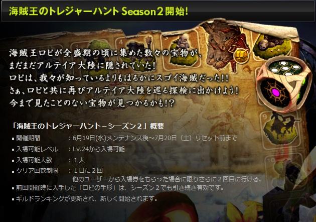 Blog_0616_17.jpg