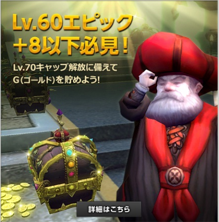 Blog_0622_01.jpg
