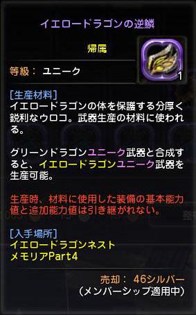 Blog_0622_04.jpg