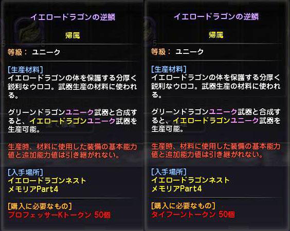 Blog_0622_07.jpg