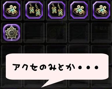 Blog_0622_08.jpg