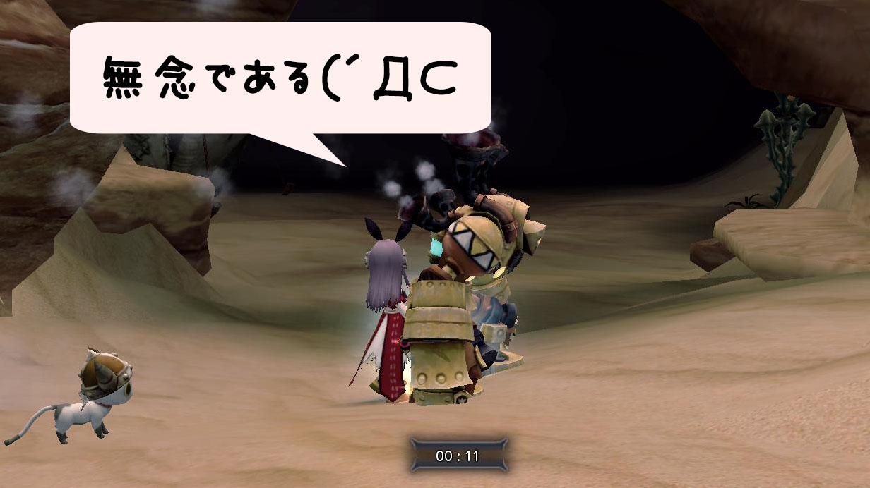 Blog_0622_10.jpg