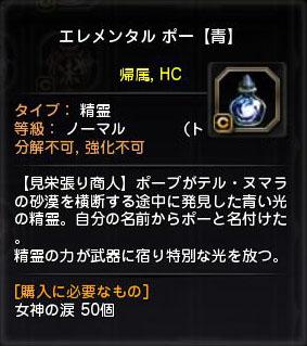 Blog_0622_12.jpg