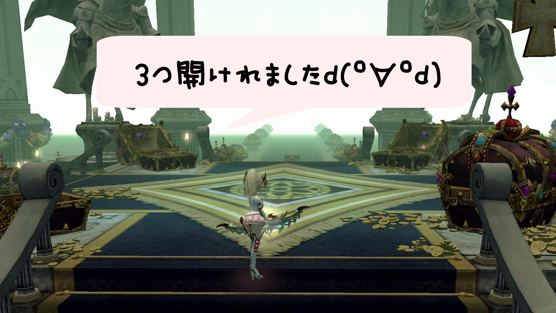 Blog_0622_15.jpg