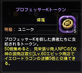 Blog_0622_17.jpg