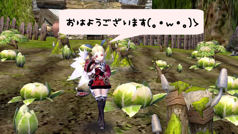 Blog_0622_18.jpg