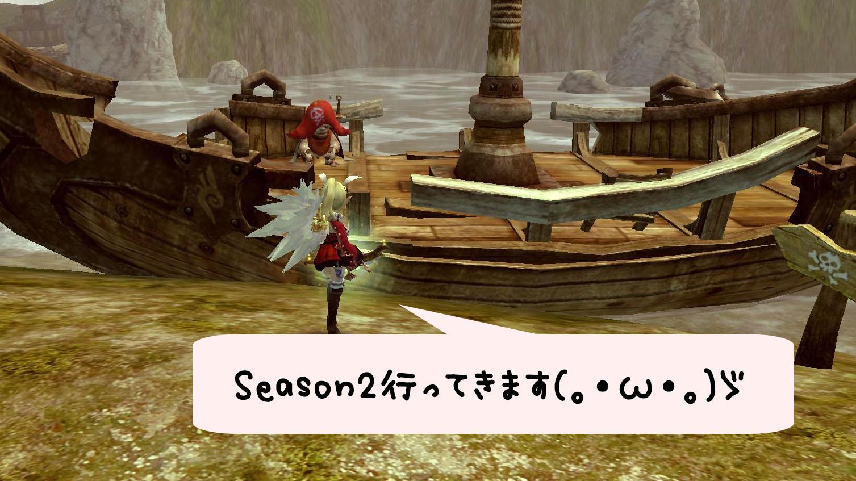 Blog_0622_22.jpg