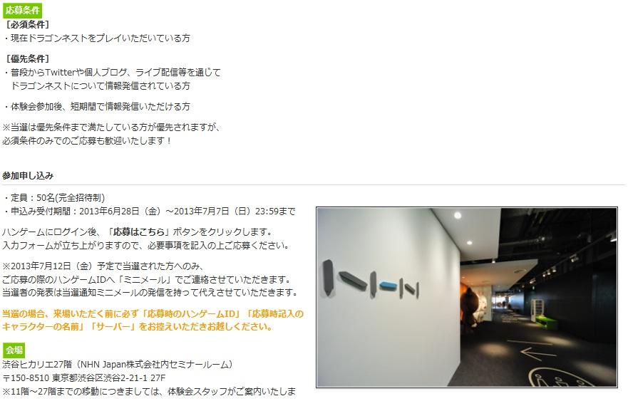 Blog_0701_01.jpg