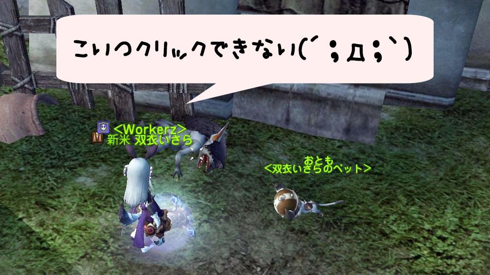 Blog_0712_14.jpg