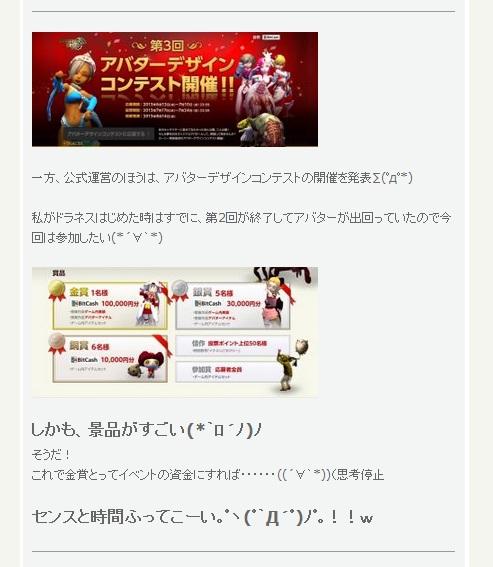 Blog_0712_20.jpg