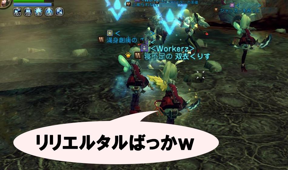 Blog_1125_09.jpg