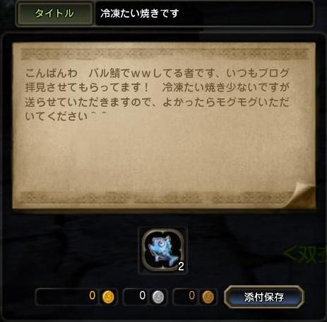 Blog_1209_06.jpg